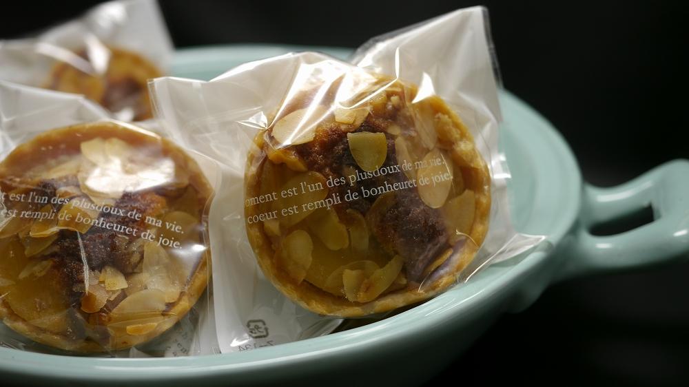 apple_kurumi_pie