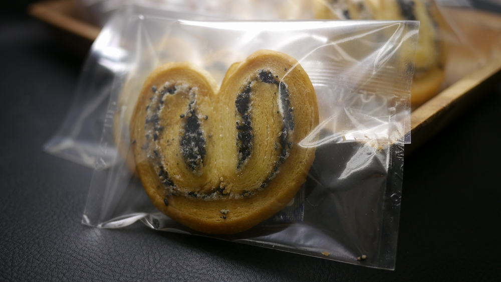 pastry_sesame