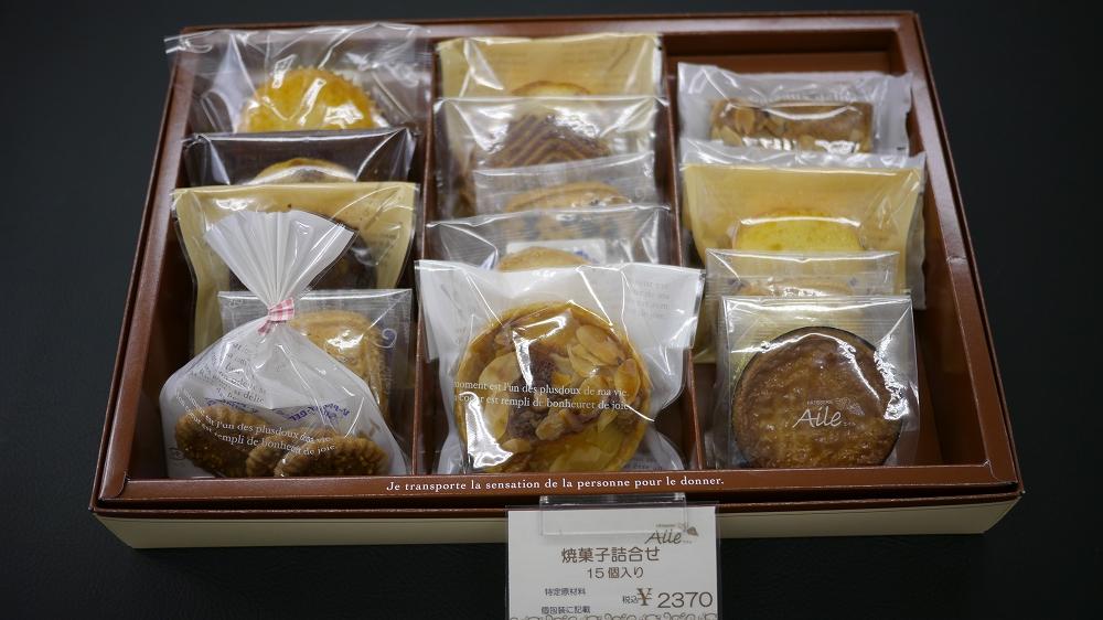 yakigashi_set_l